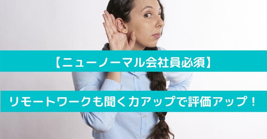 f:id:fukuko-parallel-work:20210318214821j:plain