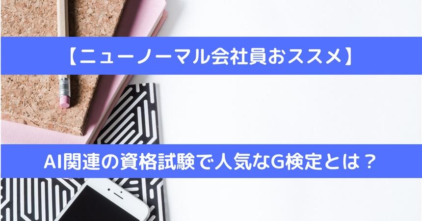 f:id:fukuko-parallel-work:20210321193321j:plain