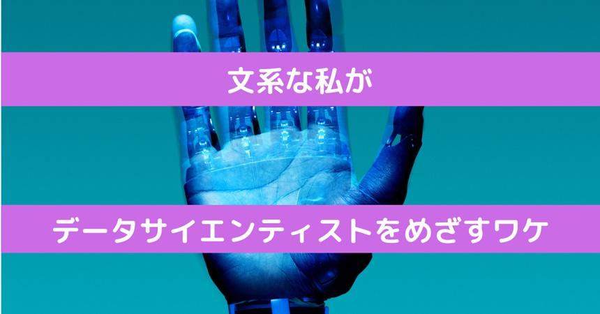 f:id:fukuko-parallel-work:20210327124254j:plain