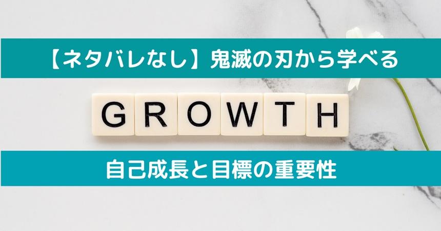f:id:fukuko-parallel-work:20210401233812j:plain