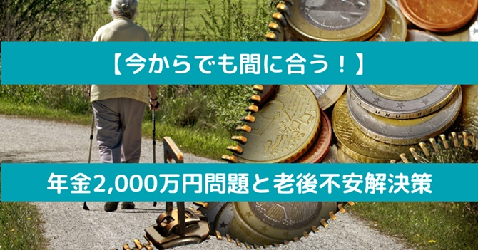 f:id:fukuko-parallel-work:20210506225118j:plain