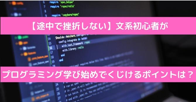 f:id:fukuko-parallel-work:20210516181129j:plain