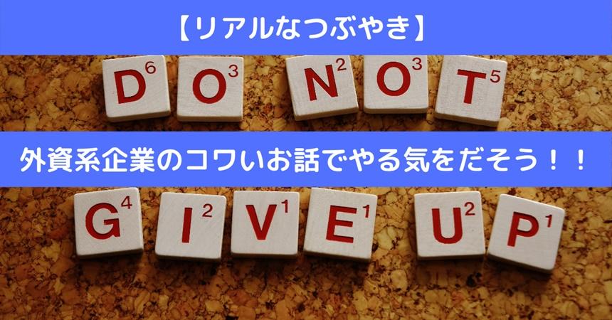 f:id:fukuko-parallel-work:20210530182345j:plain