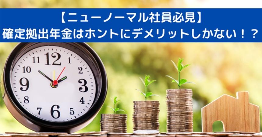 f:id:fukuko-parallel-work:20210606161120j:plain