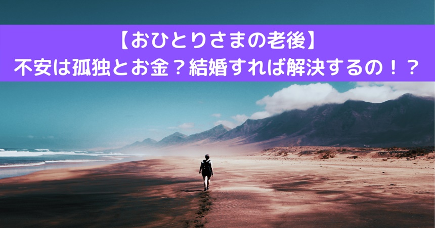 f:id:fukuko-parallel-work:20210613185338j:plain