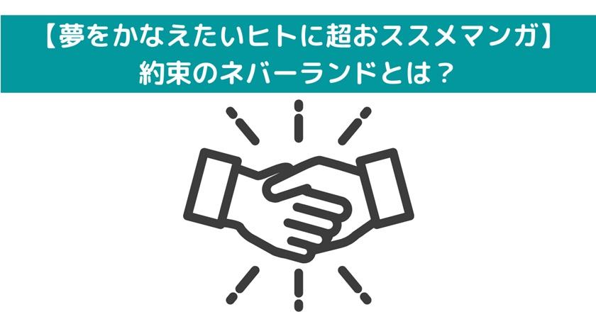 f:id:fukuko-parallel-work:20210702115445j:plain