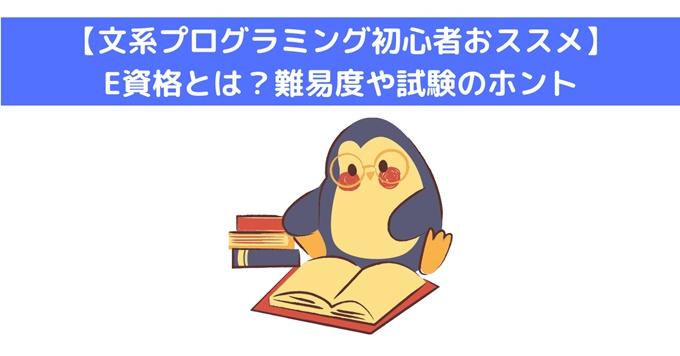 f:id:fukuko-parallel-work:20210822194044j:plain