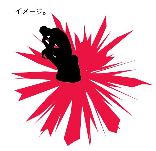 f:id:fukuko_f:20170119232926p:plain