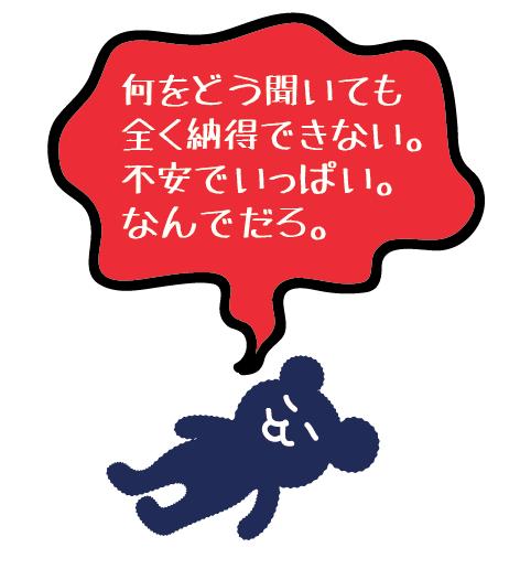 f:id:fukuko_f:20170120175803p:plain