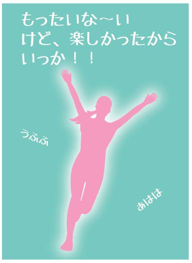 f:id:fukuko_f:20170120223026p:plain