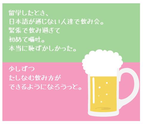 f:id:fukuko_f:20170120235332p:plain