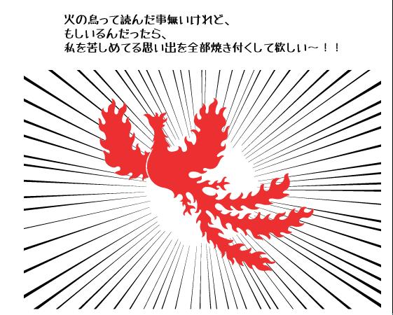 f:id:fukuko_f:20170122123513p:plain