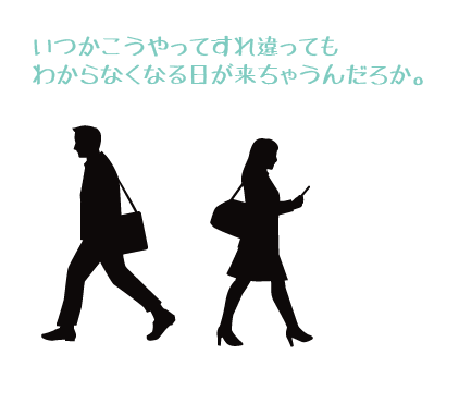 f:id:fukuko_f:20170122124216p:plain