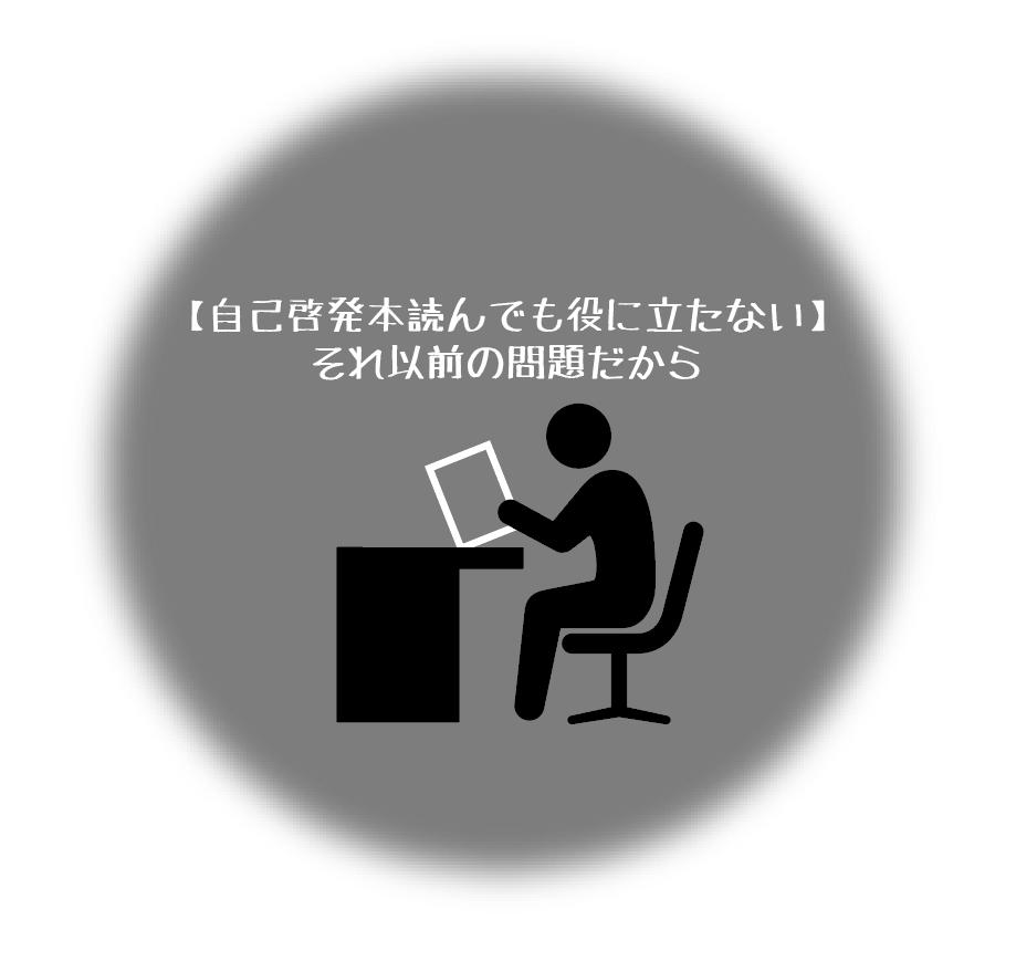 f:id:fukuko_f:20170619225007p:plain