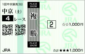 f:id:fukukoroken:20180122223834j:plain