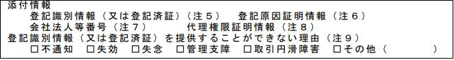 f:id:fukulife:20200120093309p:plain