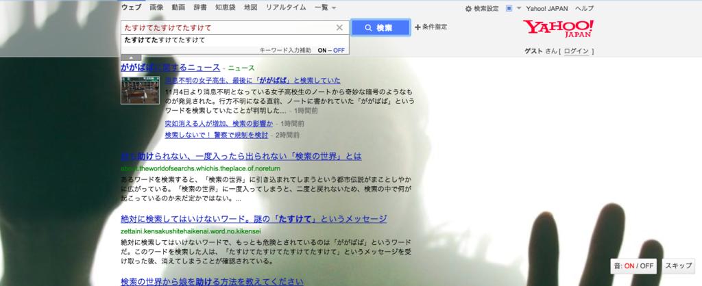 f:id:fukuma1023:20151105013451p:plain