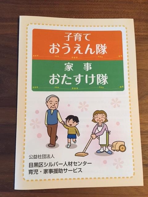 f:id:fukumayu1103:20160827121417j:plain