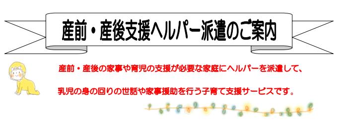 f:id:fukumayu1103:20160827123556p:plain