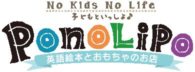 f:id:fukumayu1103:20161115145845p:plain