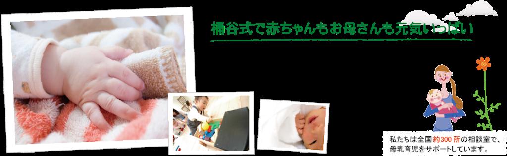 f:id:fukumayu1103:20161218220311p:image