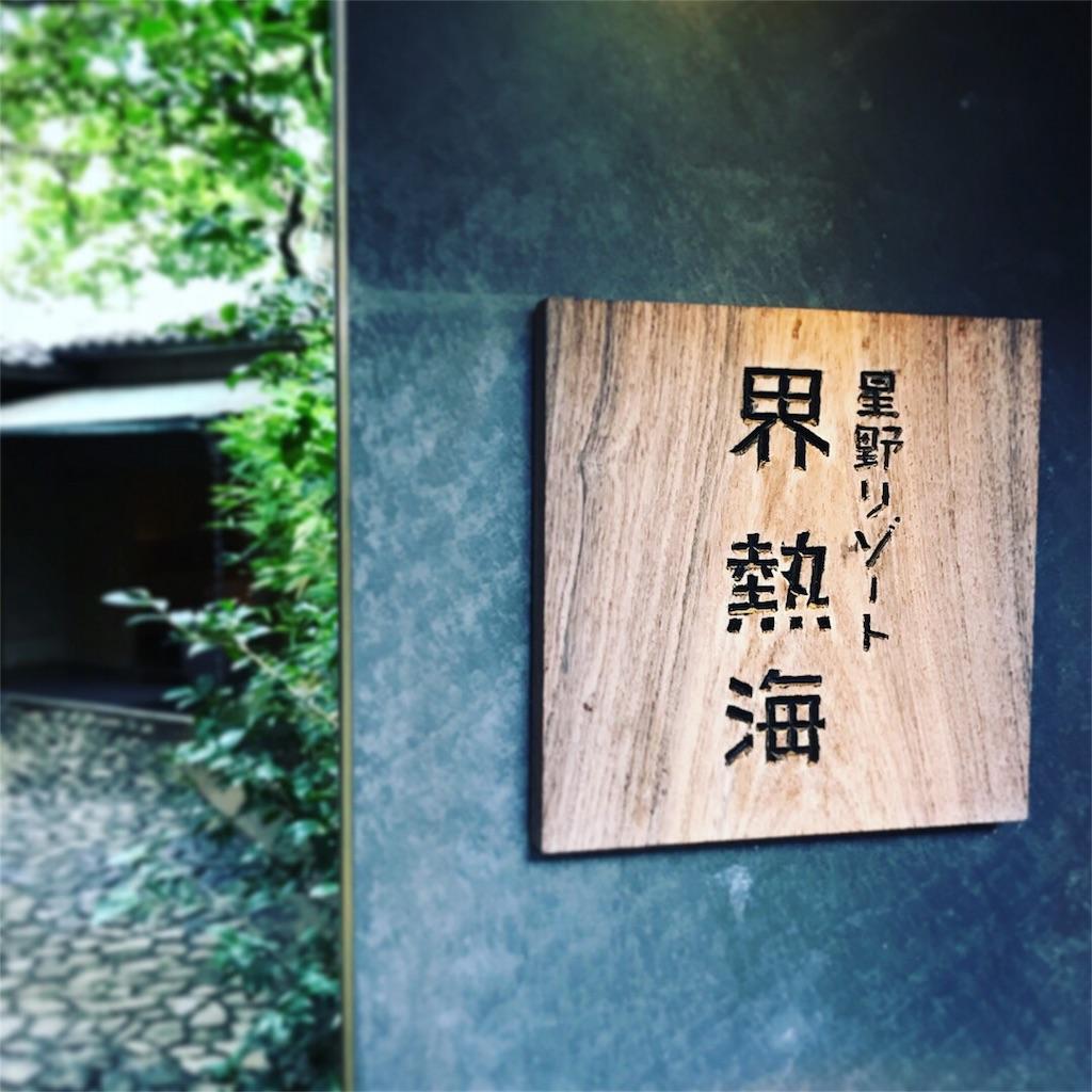 f:id:fukumayu1103:20171005204244j:image