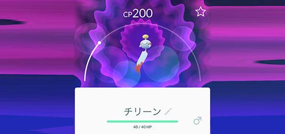 f:id:fukumiminet:20180316181510j:plain