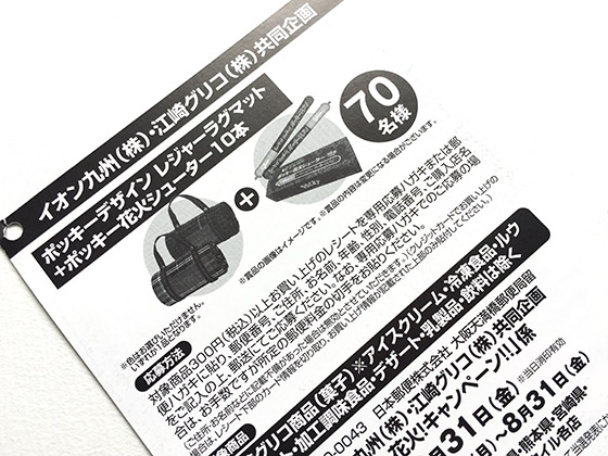 f:id:fukumiminet:20180712120215j:plain