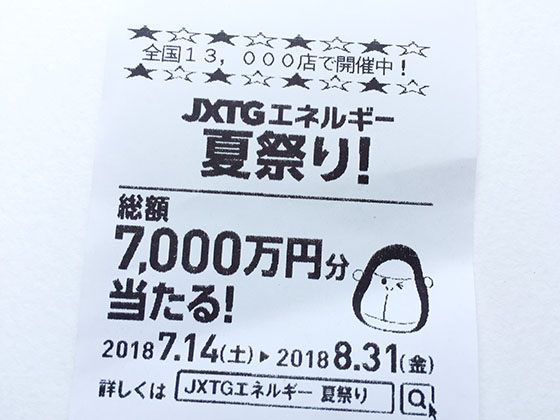 f:id:fukumiminet:20180723134519j:plain