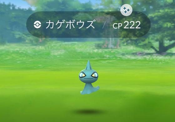 f:id:fukumiminet:20181024182714j:plain