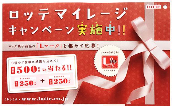 f:id:fukumiminet:20181026102237j:plain