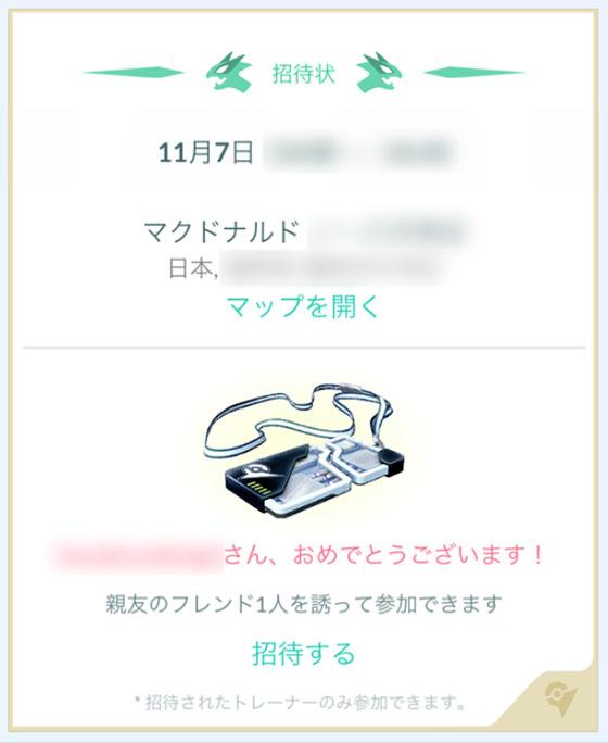 f:id:fukumiminet:20181030113804j:plain