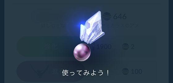 f:id:fukumiminet:20181116114929j:plain