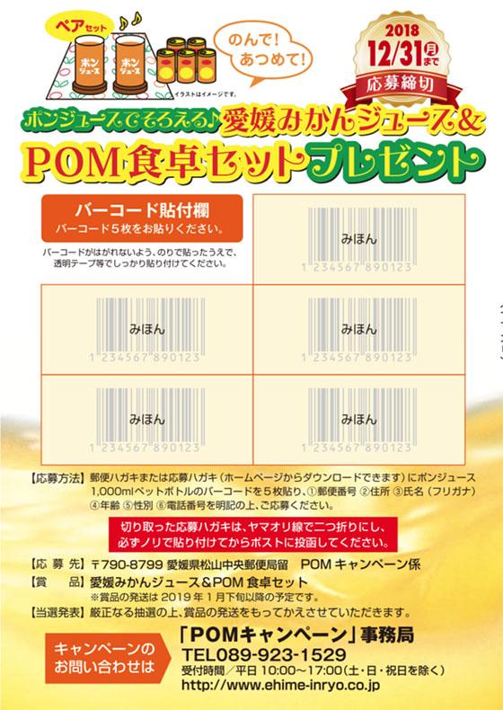 f:id:fukumiminet:20181207175627j:plain