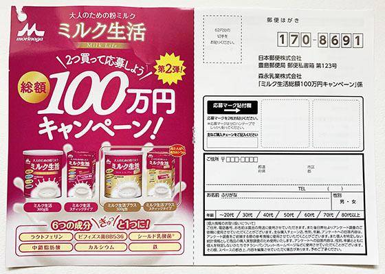 f:id:fukumiminet:20181210103434j:plain