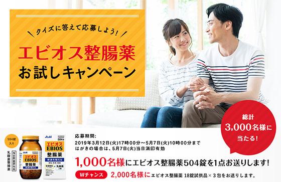 f:id:fukumiminet:20190315185748j:plain