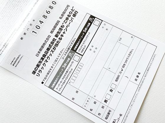 f:id:fukumiminet:20190408101442j:plain