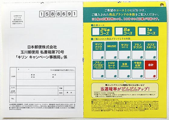f:id:fukumiminet:20190408111805j:plain