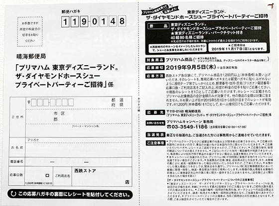 f:id:fukumiminet:20190520075611j:plain