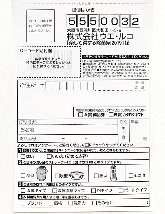 f:id:fukumiminet:20190618163522j:plain