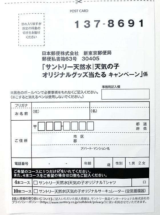 f:id:fukumiminet:20190628133513j:plain