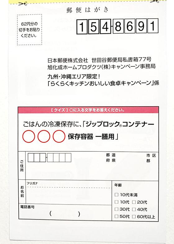 f:id:fukumiminet:20190629163606j:plain