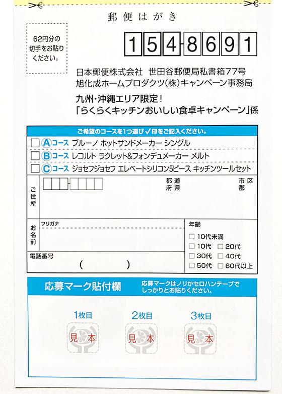 f:id:fukumiminet:20190629164047j:plain