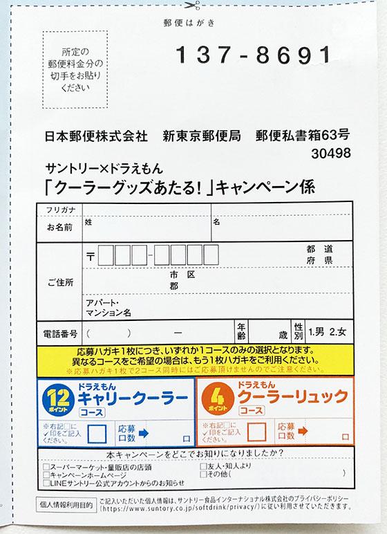 f:id:fukumiminet:20190724211710j:plain