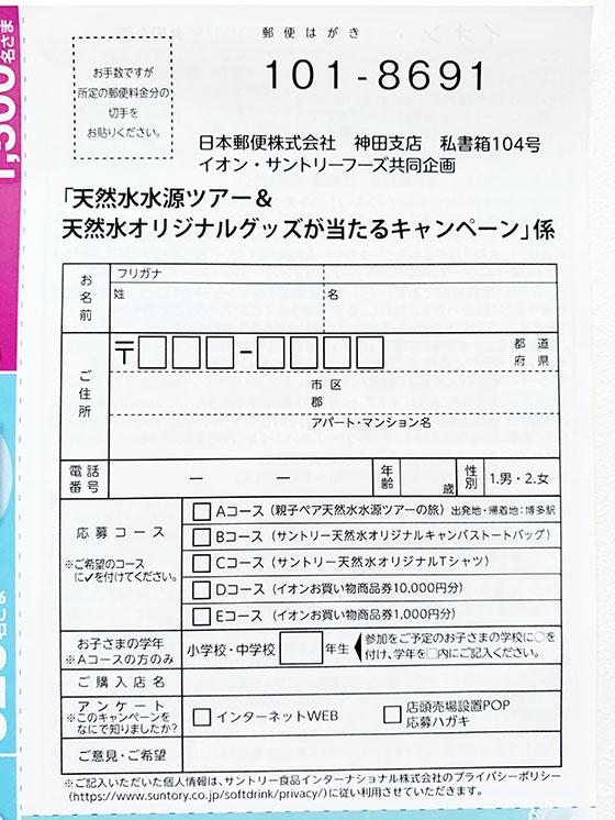 f:id:fukumiminet:20190725143500j:plain