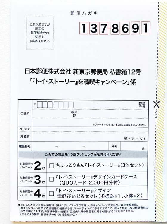 f:id:fukumiminet:20190821145449j:plain