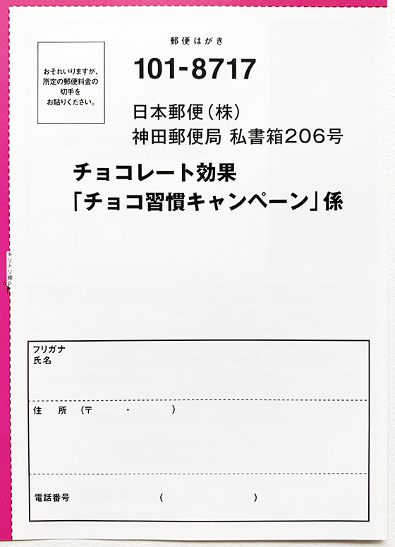 f:id:fukumiminet:20190923154323j:plain