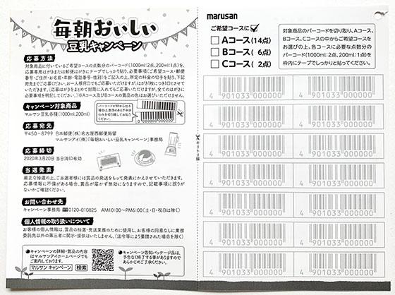 f:id:fukumiminet:20190929131557j:plain