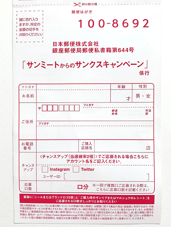f:id:fukumiminet:20191015151855j:plain