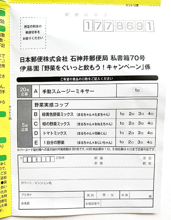 f:id:fukumiminet:20191016120318j:plain